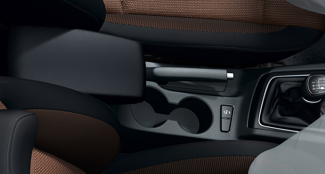 Cup holder with the center console from passenger's viewpoint